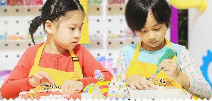 创意罐儿童手工