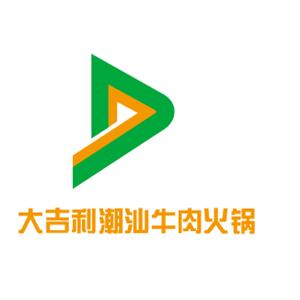大吉利潮汕牛肉雷竞技二维码下载