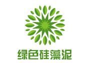 绿色硅藻泥