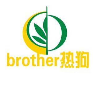 brother热狗