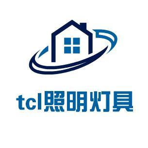 tcl照明燈具