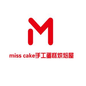 miss cake手工蛋糕烘焙屋