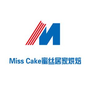 Miss Cake蜜丝居家烘焙