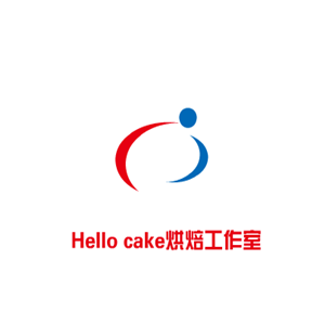 Hello cake烘焙工作室