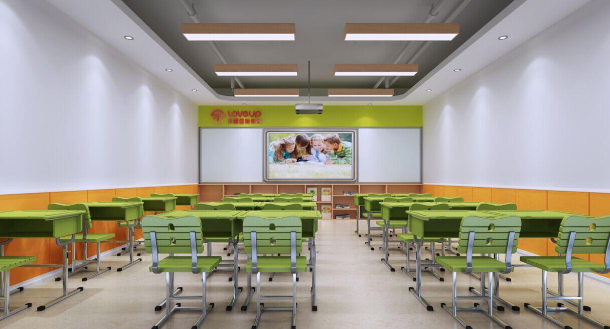 乐圃国际教育教室