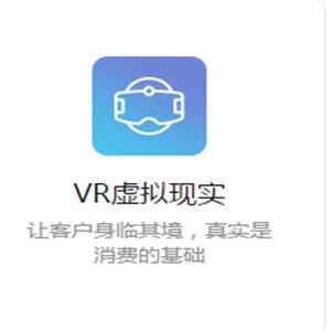 360VR虚拟现实