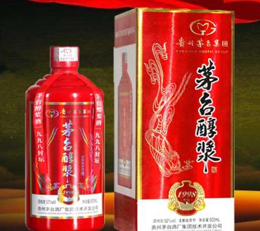 茅台醇浆酒产品