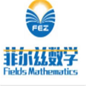 菲爾茲數學