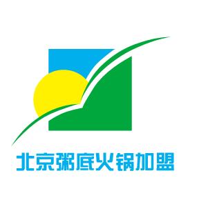 北京粥底火鍋加盟