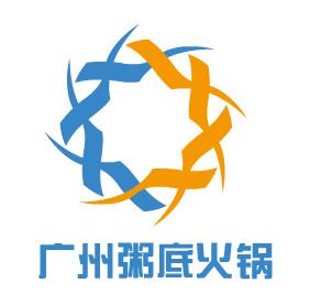 廣州粥底火鍋
