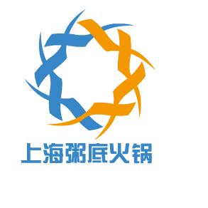 上海粥底火鍋