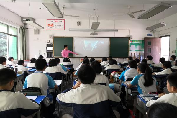 物理大师K12教育课堂