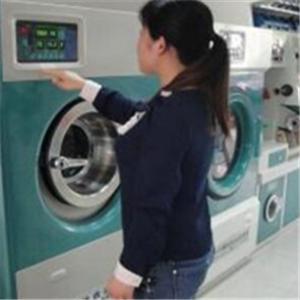 丰洁干洗店洗衣机