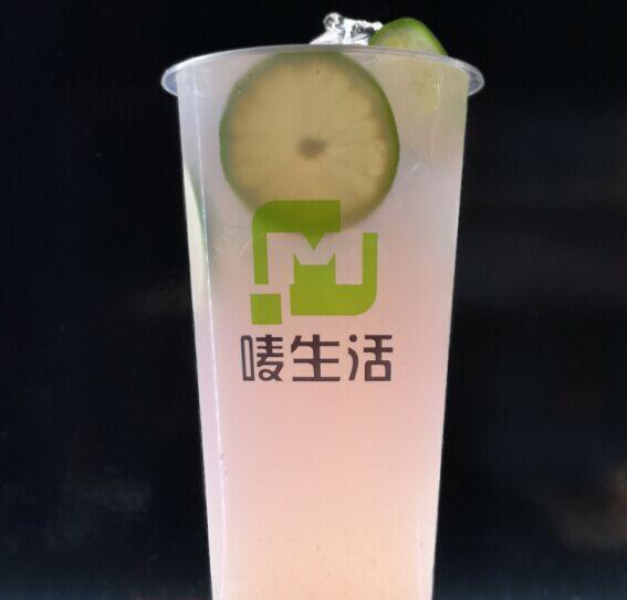 唛生活果汁