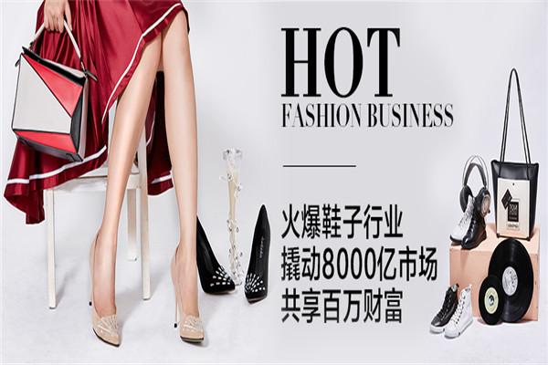 丹比奴——火爆鞋服市场