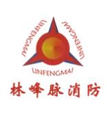 四川林峰脈建設工程有限公司