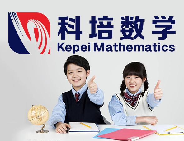 科培思維數學品牌logo