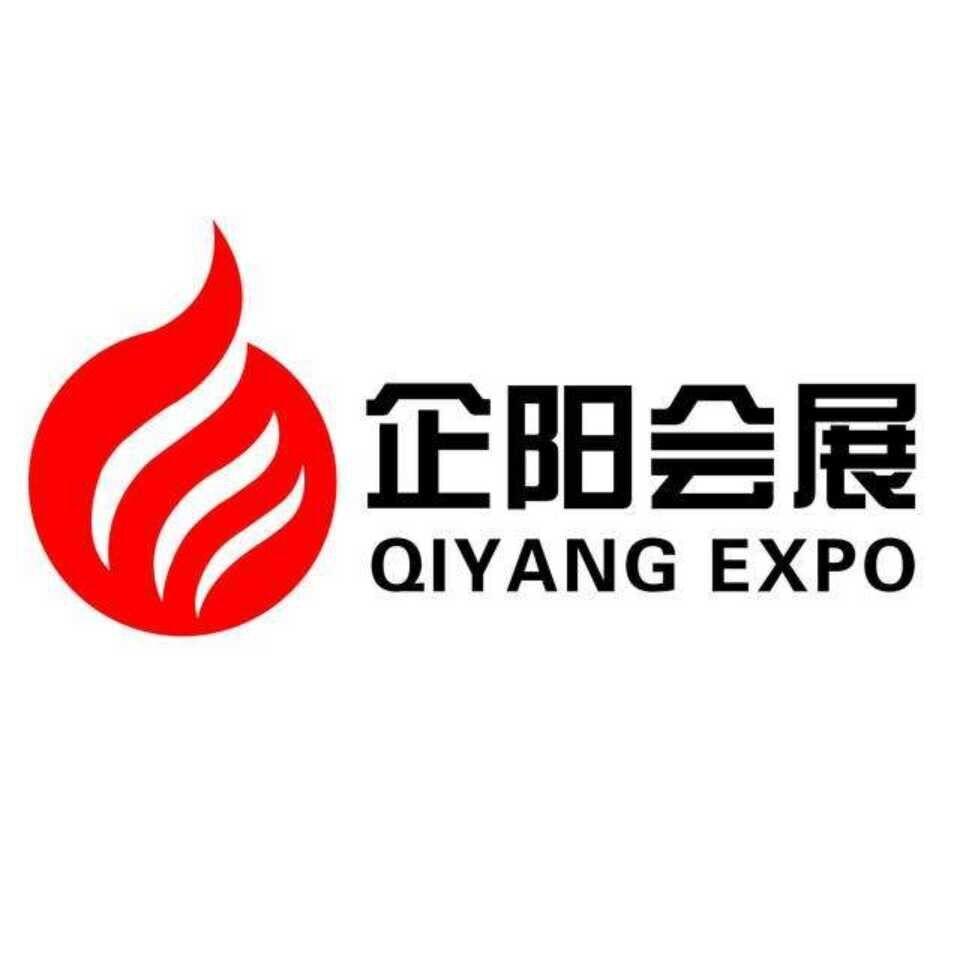 天津企阳展览服务有限公司加盟