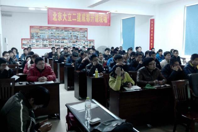 大立教育课堂