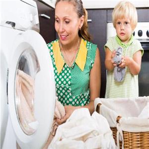 保世洁干洗洗衣