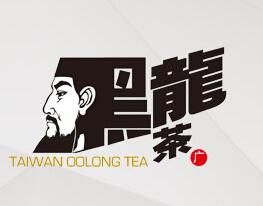 黑龍茶奶茶