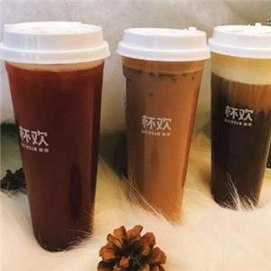 杯欢制茶加盟