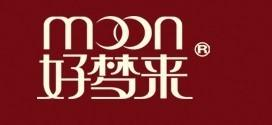 中文:好梦来; 英文:honeymoon