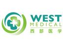 西部医学国际医药咨询中心