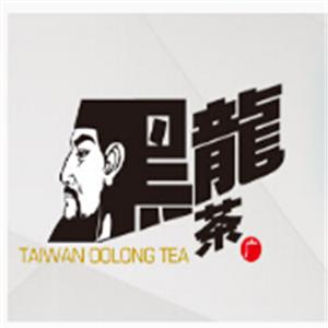 黑龍茶(御烹堂)