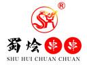 蜀燴串串香品牌logo