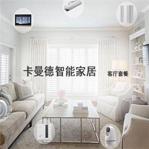 卡曼德智能家居客厅系统