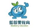 蓝莓果幼小衔接品牌logo