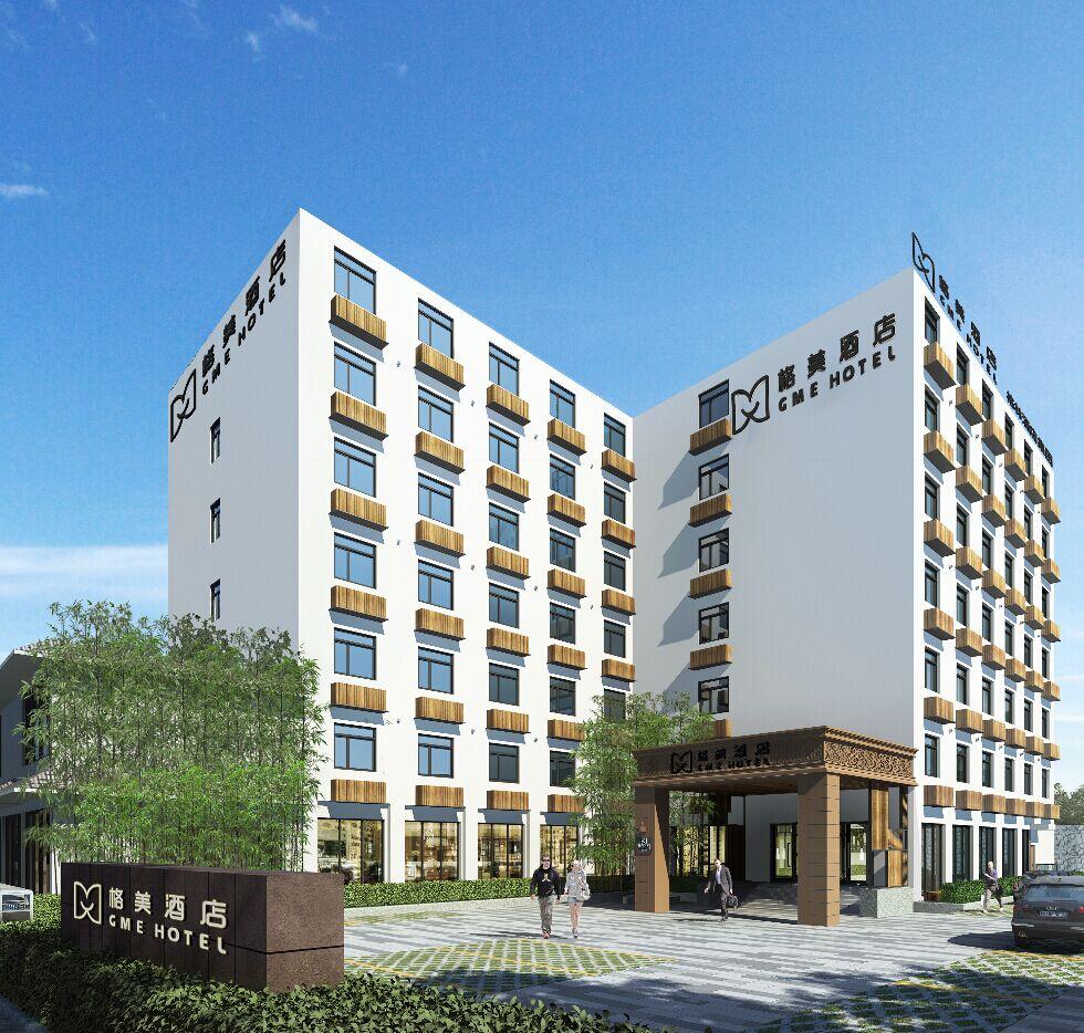 格美酒店优雅商务酒店