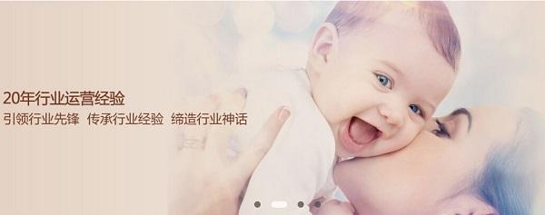 东方幸福月子会所加盟|东方幸福母婴加盟