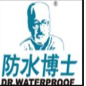 防水博士涂料