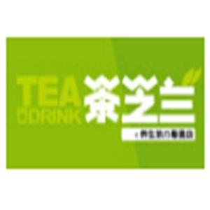 茶芝蘭奶茶