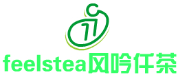 feelstea風吟仟茶
