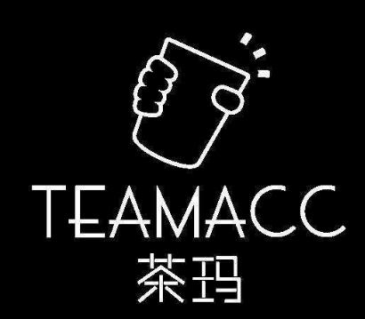 茶瑪TEAMACC