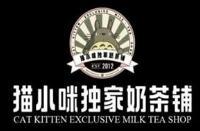 猫小咪奶茶