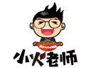 小火老師燜鍋品牌logo