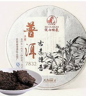 佤山映象茶叶美味