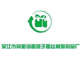 吴江市同里镇蚕娘子蚕丝被服制品厂