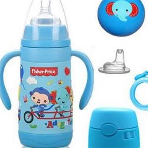 爱维婴母婴用品