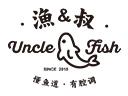 渔叔烤鱼饭