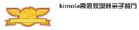 KIMOLA奇妙家澳洲亲子餐厅