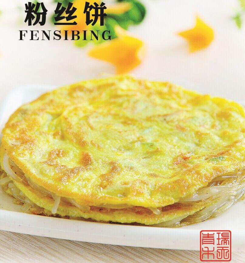 青禾馅饼粉丝饼