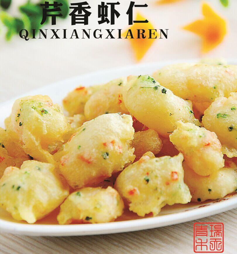 青禾馅饼芹香虾仁