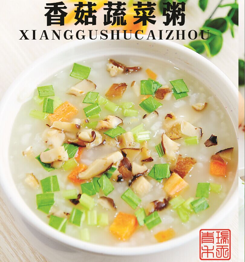 青禾馅饼香菇蔬菜粥