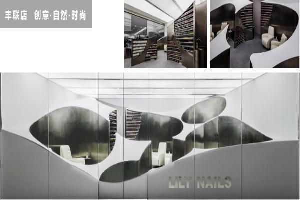 lily nails丰联店