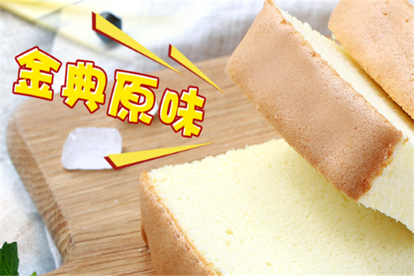 老香港手工蛋糕原味